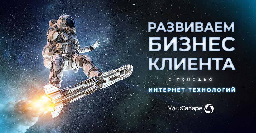 (c) Web-canape.ru