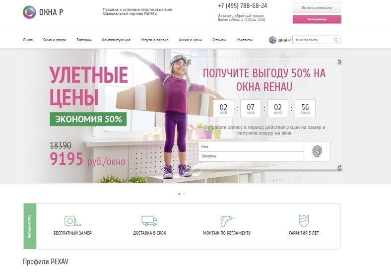 Создание сайтов петербург дешево скачать готовый сервер для css бесплатно с торрента