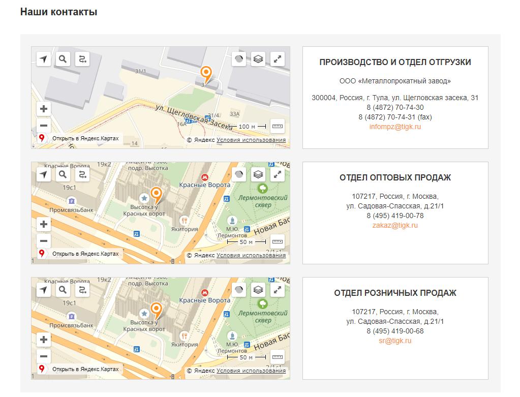 Реклама сайта в интернете Садовая-Спасская улица доход с рекламы интернет