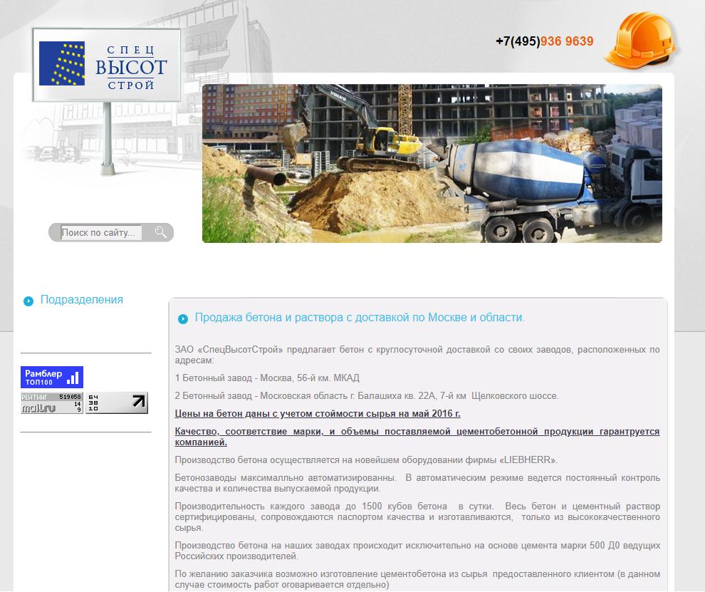 Прегабалин Сайт Кисловодск байкокс купить оптом