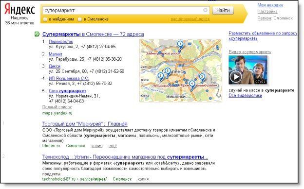 В интернете необходимо воспользоваться таким явлением как медийная реклама реклама гугл не отображается
