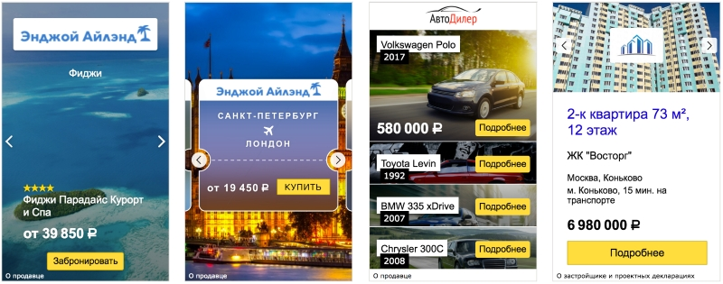 Динамические баннеры Яндекс