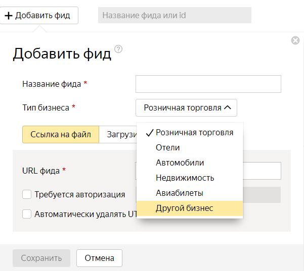 Как стоит рекламировать бюро переводов англ.язык в директе настройка точечной рекламы в яндекс директ