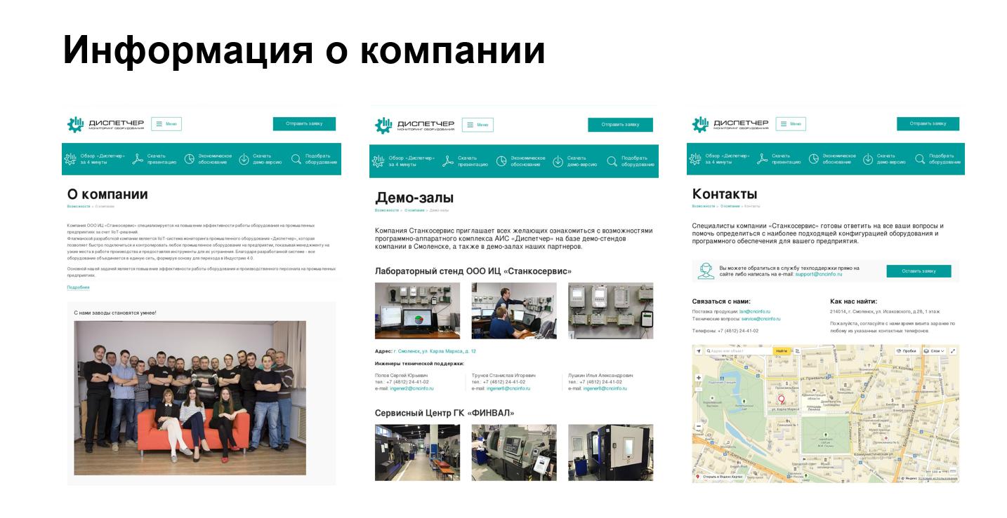 Сайт оптимизация услуги продвижение рф сайтов