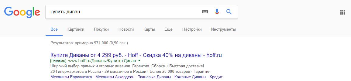 Затронуло создание сайтов тому подобное сайты применяются рекламы т интернет сделать мониторинг на своем сайте