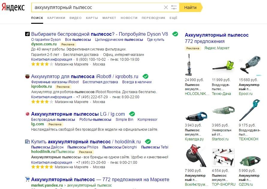 как искать клиентов для рекламы в интернете