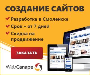 Реклама бад в яндекс директ