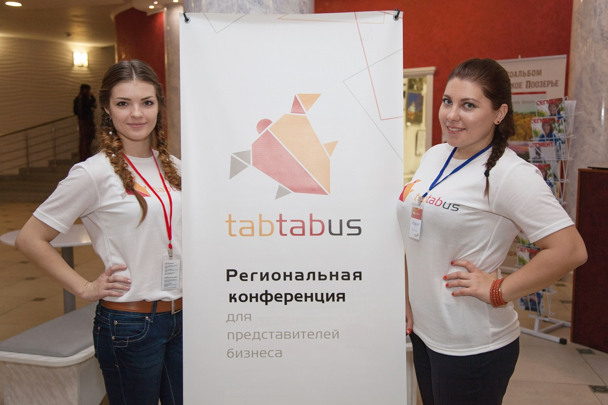Tabtabus Business Day