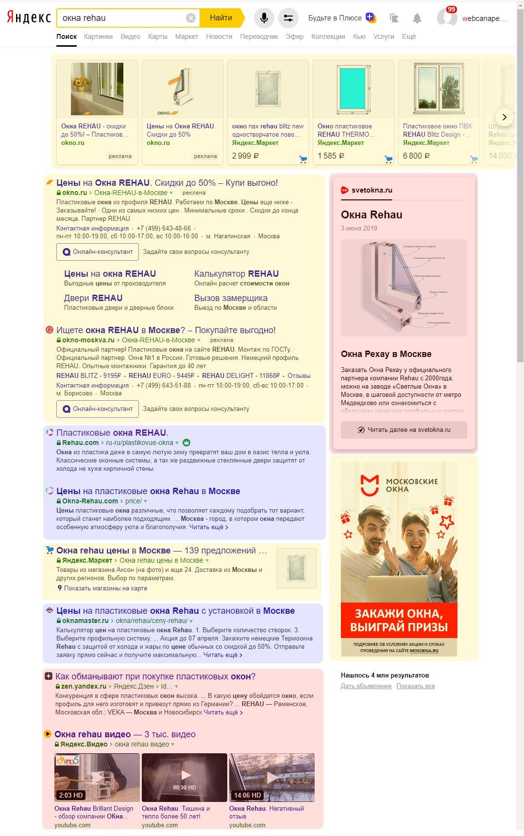 Вывод сайта в топ яндекс Светлогорский проезд размещение по каталогам Площадь Гагарина