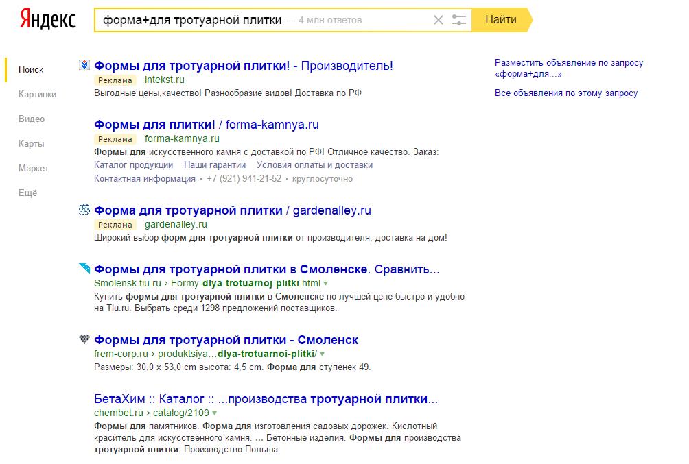 советская реклама товаров