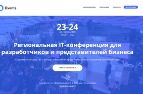 Сайт «Конференция» с модулем ticketscloud