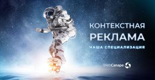 Реклама на Youtube заказать в Москве - Цены на размещение видеорекламы в Ютуб